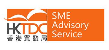 香港贸发局商务咨询服务成员