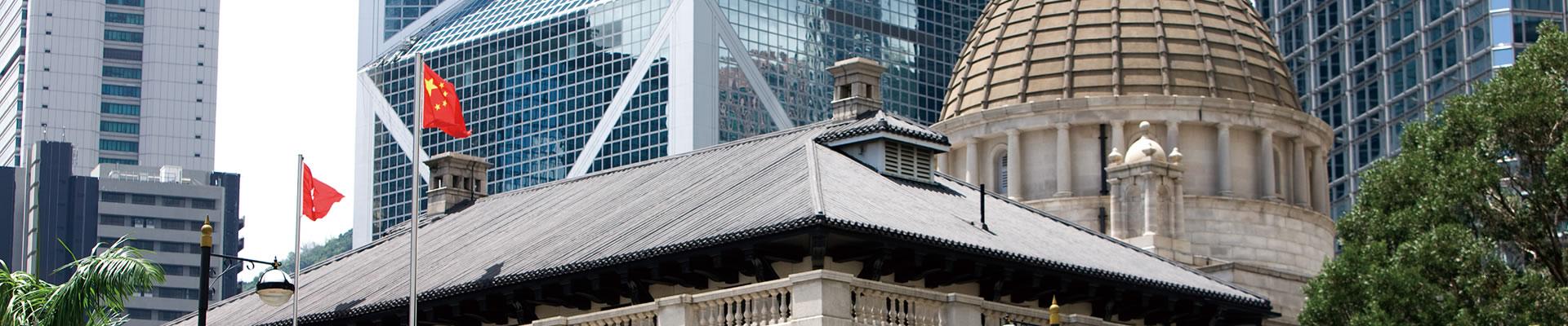 香港公司法重大变革!